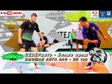 Высшая Лига ЛЛФ - 22 тур - СЕВЕРавто - Белые орлы
