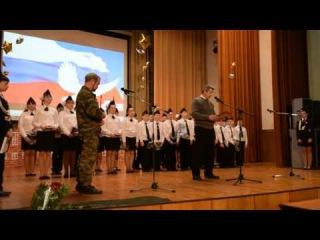 А мы - кадеты ! Николай Кириллович Юдин и его курсанты .