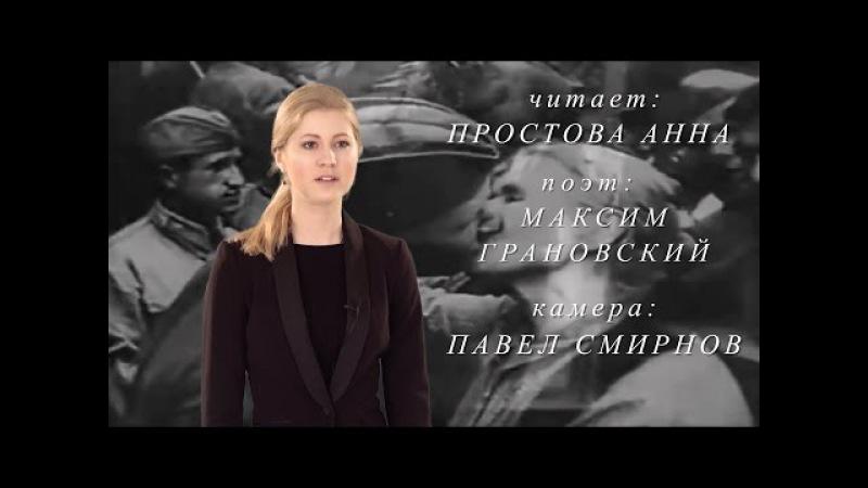 Бессмертный полк идет по площади... Максим Грановский; Анна Простова; Павел Смир...