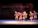 ГРАН ПРИ Номинация эстрадный танец Театр хореографических миниатюр Стиль г Сан