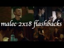 All malec 2x18 flashback scenes in context with other scenes
