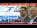 13,7 миллиардов рублей инвестиций в Пушкинский район