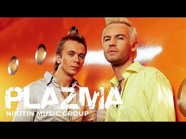 Plasma Take My Love Official Video 2000