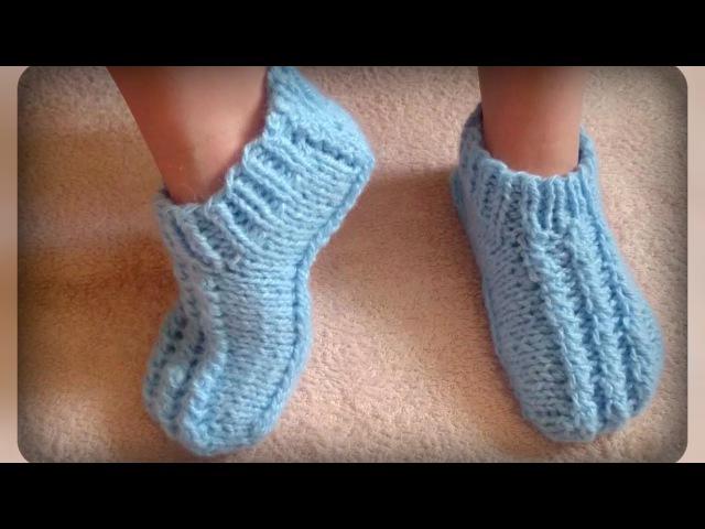 детские следочки тапочки вязание спицами
