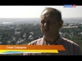 Россия, любовь моя! Под небом Татарстана