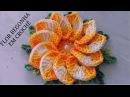 Aprenda agora a fazer esta linda e Formosa Flor de maneira fácil e rápido Cristina Coelho Alves
