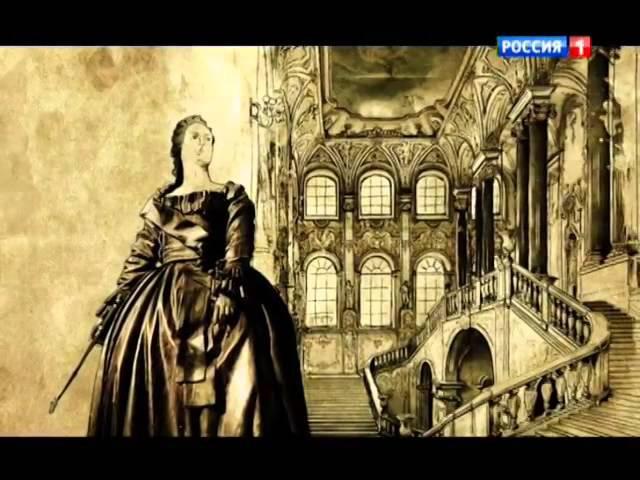 Национальная сокровищница России. Документальный фильм » Freewka.com - Смотреть онлайн в хорощем качестве