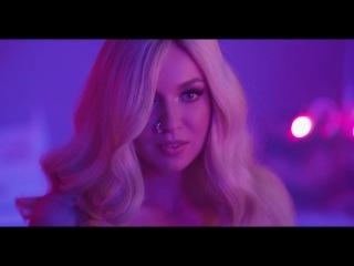 Дилайс - Только Ты и Я (Official Video 2017)