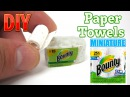DIY rolls Paper Towels for Dollhouse