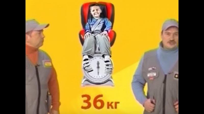 Главная дорога НТВ новые правила по детским автокреслам 2017