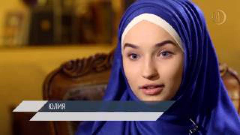Православная украинка, придя в ислам, обрела счастье и семью