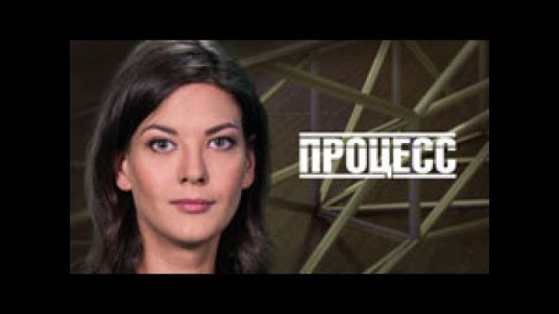 Программа Процесс. Украина. Три года без достоинства. Телеканал Звезда.