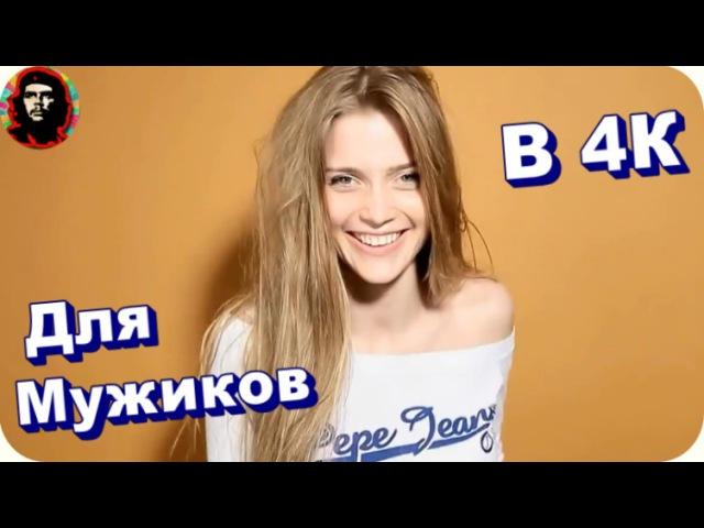 Приколы для мужиков в 4K! Самые смешные видео лучшие приколы за июнь 2017 Русские пр...