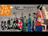 Брейкданс. Тренировка дети 6-12 лет. Brakedance. Workout children 6-12 years.