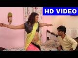Bhojpuri Song | कवना सवतिया से प्यार करेला | Bhojpuri Hot Song 2016 | HD