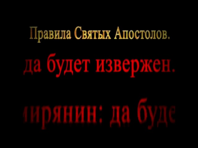 Пр. Серафим Саровский «Воистину Воскрес!»