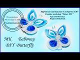 Нежные бабочки на заколочках / DIY