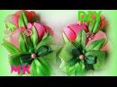 Весенние цветы канзаши мастер класс/ Kanzashi / DIY / Tutorial