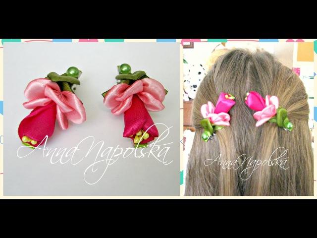 Казкова квітка канзаши Сказочный цветок своими руками Fabulous flower kanzashi
