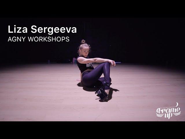 Лиза Сергеева на AGNY WORKSHOPS June 2017 Lisa Sergeeva Mainwood