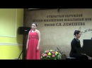 Неаполитанская песня Колыбельная, исп. Царева Полина