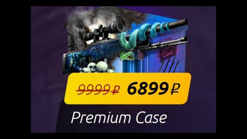 Выпал USP За 6000 рублей! PREMIUM CASE ЗА 7000 РУБЛЕЙ на ForceDrop.net! Открытие Кейсов форс дроп!