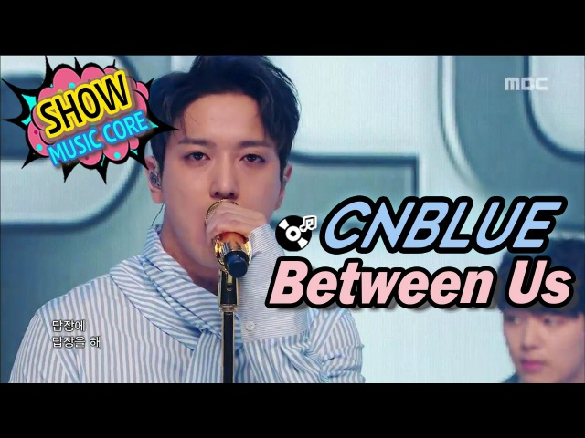 [Comeback Stage] CNBLUE - Between Us, 씨엔블루 - 헷갈리게 Show Music core 20170325