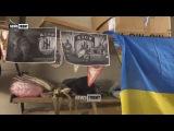 Обыск в Луганске у начинающих диверсантов из «ультрас»