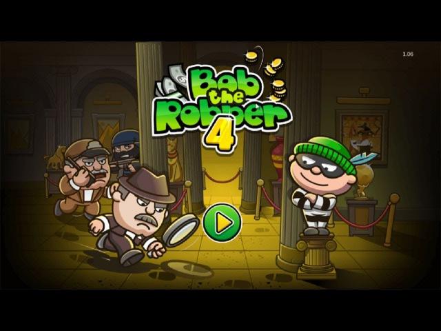НОВЫЙ ВОРИШКА БОБ 4 Мультик Игра для детей про грабителя по имени Боб Bob The Robber 42