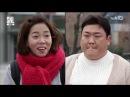 SNL KOREA 8 ′도깨비′ 공유 대신 김준현의 먹깨비 161217 EP 16