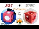 3D ПЕЧАТЬ. Кубик в кубике. ABS HIPS. Растворитель D-Limonene