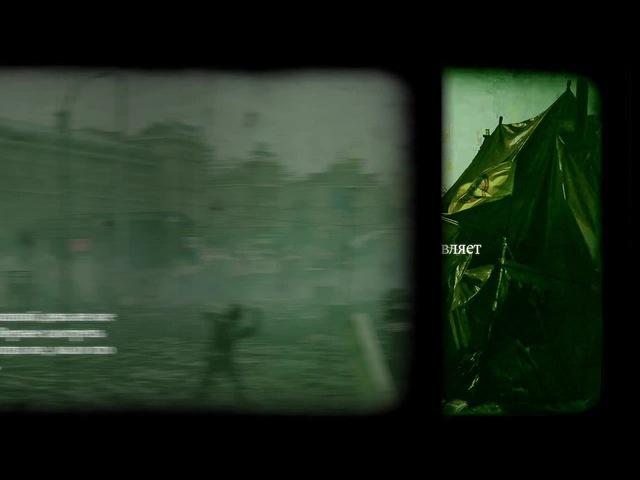 Fallout: New Kiev