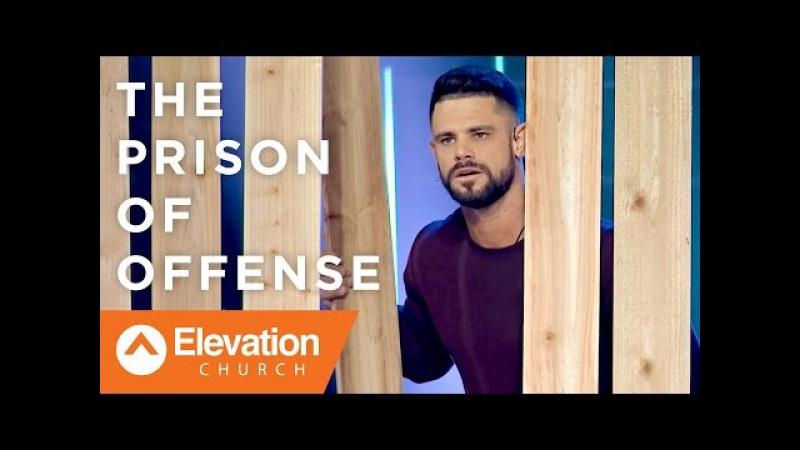 Стивен Фуртик - Темница Обиды - The Prison Of Offense (2016)