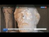 Новости на Россия 24  В Университете Дьюка в США демонтировали памятник генералу Роберту Ли