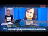 Новости на Россия 24  Певец Евгений Осин пропал в Москве