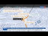 Новости на Россия 24  Движение автомобилей в центре Москвы 19-21 августа ограничат