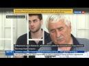 Новости на «Россия 24» • Работайте, братья в Махачкале судят убийц полицейского