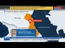 Новости на «Россия 24» • В Дагестане произошел взрыв. Двое погибших