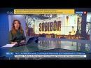 Новости на «Россия 24» • Захарова: попытка решить силой вопрос с КНДР приведет к трагедии колоссального масштаба