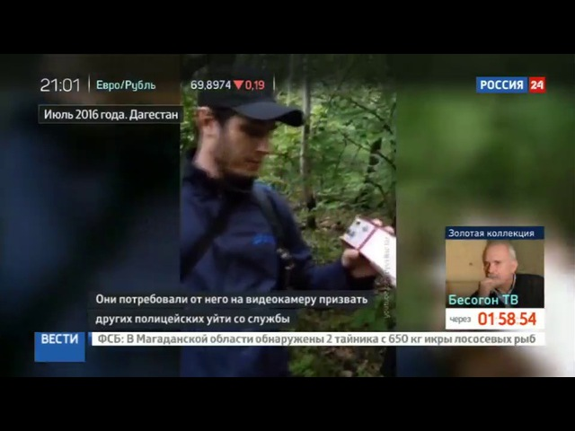 Новости на «Россия 24» • Родители героя и его убийцы впервые встретились в суде