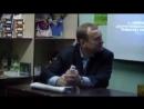 Виктор Ефимов о Библии, Коране и религиях (21.12.2013)
