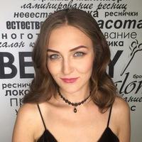 Юлия Осколкова