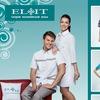 Медицинская одежда в Орле