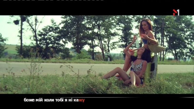 Selfy - Вiдлуння - M1