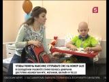 «День Добрых Дел» на Пятом, Максим Толстиков