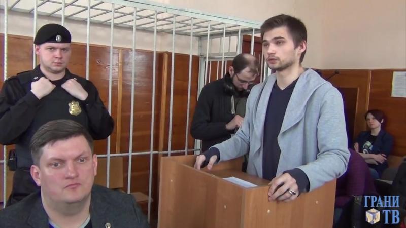 Соколовский не плохо ответил в суде.