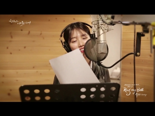 [MV] Suzy - Ring My Bell (Uncontrollably Fond OST Part.1)