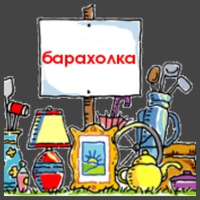 Сайт дзержинский доска объявлений доска частных объявлений - снять комнату в мытищи