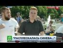 """Пьяный """"десантник"""" ударил корреспондента НТВ в прямом эфире. Видео"""