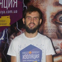 Назарий Мищенко